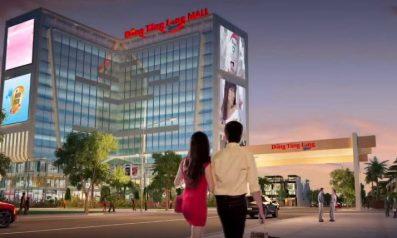 Dong Tang Long Mall